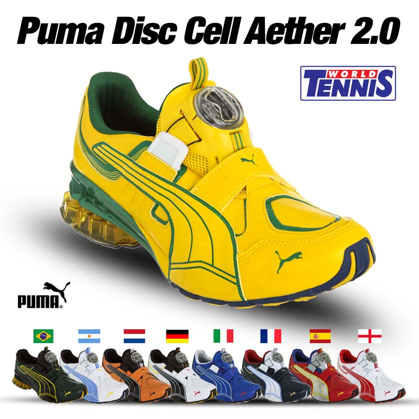 wt Puma Disc Cell Aether 2.0